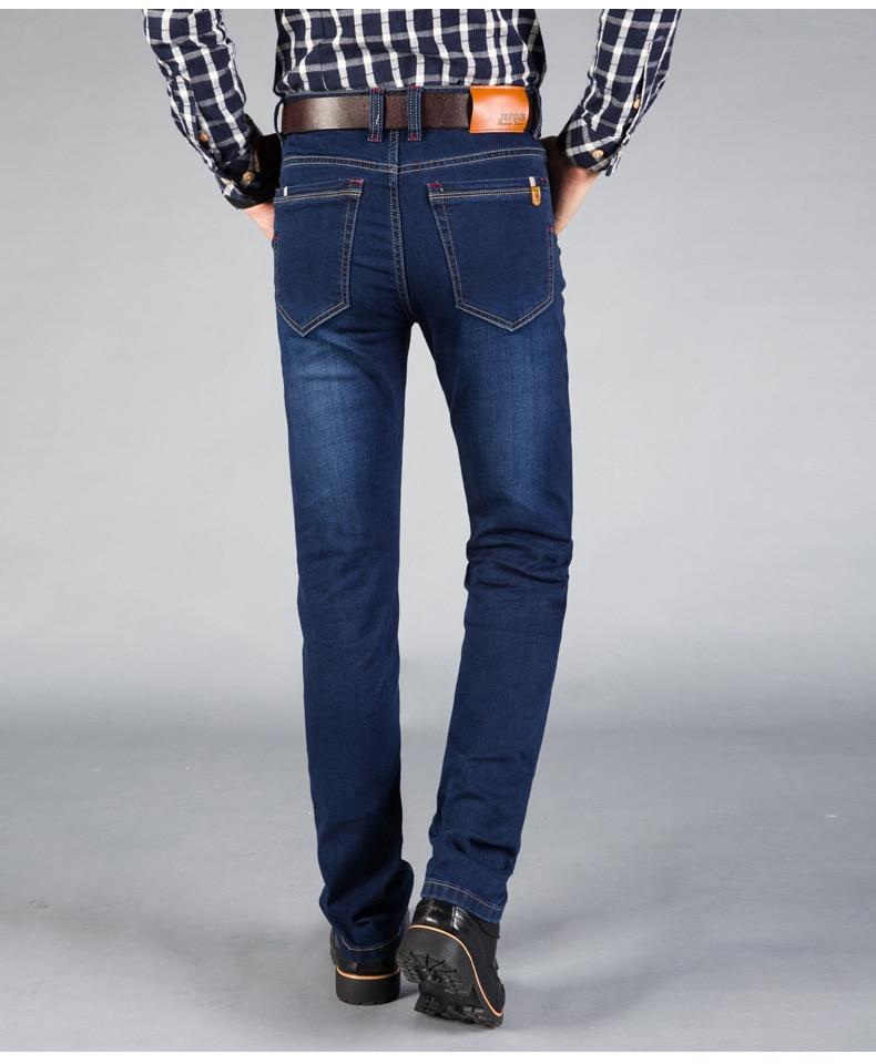 Men's Blue Straight Jeans